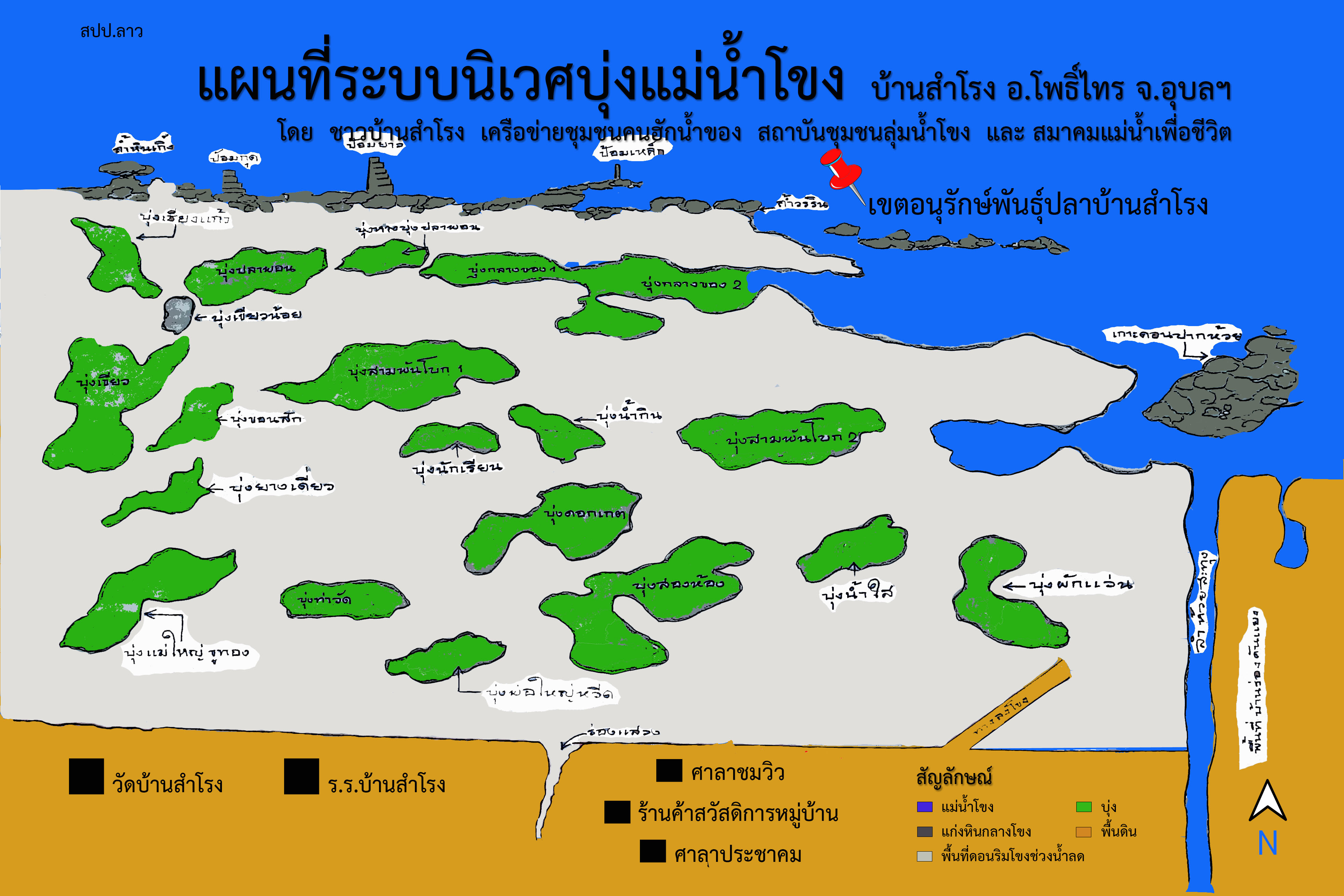 poster map of bung in sumrong